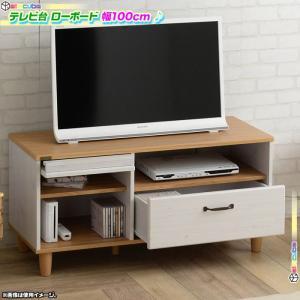 テレビ台 幅100cm テレビボード TV台 コード穴付 収納 AVボード TVボード ローボード リビングボード 天板耐荷重 約20kg|zak-kagu