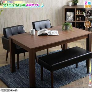 《 天然木 ダイニングセット 4人用 ダイニングテーブル 椅子2脚 食卓テーブル 幅140cm ダイ...