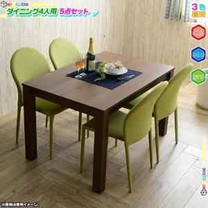 《 天然木 ダイニングセット 4人用 ダイニングテーブル 椅子4脚 食卓テーブル 幅120cm ダイ...
