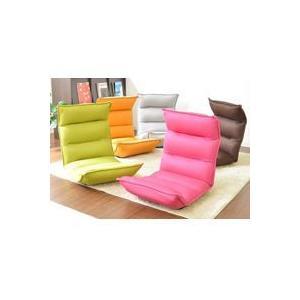 リラックス座椅子,6段階リクライニングチェア/全5色,コンパクト座いす,カラフルチェア,こたつ座イス,メッシュ素材|zak-kagu