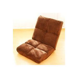 低反発14段階リクライニング座椅子/全4色,リクライニングチェア,フロアチェア,マイクロファイバー生地 zak-kagu