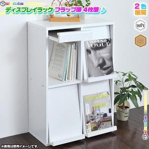 《 ディスプレイラック 幅60cm 本 雑誌 絵本 棚 壁面収納 収納ラック CD DVD ブルーレ...