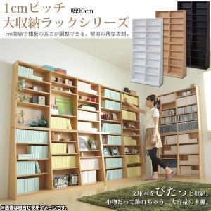本棚 幅90cm 棚板 1cmピッチ 可動棚 ブックシェルフ 収納棚 コミックラック 文庫本 DVD ブルーレイ 収納 棚 壁面収納 zak-kagu 02