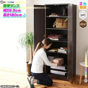 整理タンス 幅59.5cm 整理棚 帽子 鞄 収納棚 食品棚 缶詰 保存食 収納 備蓄 食料庫 高さ180cm|zak-kagu