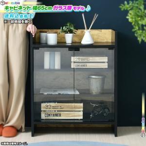 キャビネット 幅65cm ガラス扉 可動棚 電話台 FAX台 シンプルデザイン 木製 リビング収納 収納棚 食器棚 本棚 コミックラック 高さ80cm|zak-kagu