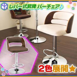 昇降 バーチェア 曲げ木 椅子 カウンターチェア 合成 レザー 座面 カフェチェア 360度回転 脚置きバー付 ファブリック素材|zak-kagu