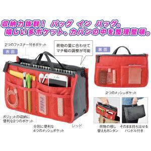 バッグ イン バッグ bag in bag カバン 中身 整理整頓 小物 小分け ポケット 多い インナーバッグ 取っ手付|zak-kagu|02