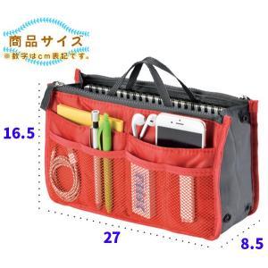 バッグ イン バッグ bag in bag カバン 中身 整理整頓 小物 小分け ポケット 多い インナーバッグ 取っ手付|zak-kagu|04