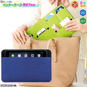 バッグ イン バッグ フラットタイプ インナーケース 鞄 整理 小物 小分け ポケット 多い インナーバッグ 厚さ7mm|zak-kagu
