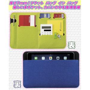 バッグ イン バッグ フラットタイプ インナーケース 鞄 整理 小物 小分け ポケット 多い インナーバッグ 厚さ7mm zak-kagu 02