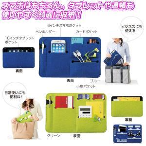 バッグ イン バッグ フラットタイプ インナーケース 鞄 整理 小物 小分け ポケット 多い インナーバッグ 厚さ7mm zak-kagu 03