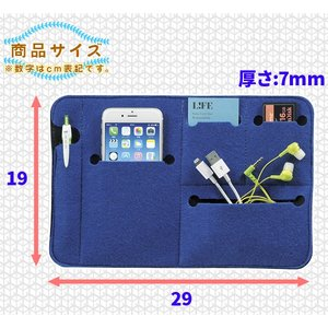 バッグ イン バッグ フラットタイプ インナーケース 鞄 整理 小物 小分け ポケット 多い インナーバッグ 厚さ7mm zak-kagu 04