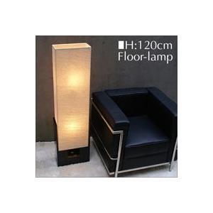 純和風テイスト縦型フロアランプ,スタンドライト,シェードランプ,間接照明,強化和紙シェード|zak-kagu
