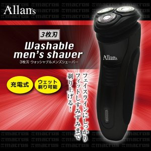 電気シェーバー 水洗いOK ひげそり 3枚刃ひげ剃り 電気髭剃り 電気カミソリ 3枚刃 トリマー刃搭載|zak-kagu