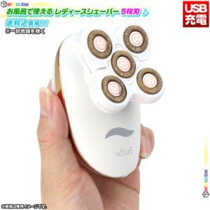レディースシェーバー 5枚刃 ピボットヘッド 防水 女性用むだ毛処理 女性用シェーバー 電気シェーバー コードレス ボディケア USB充電式 ♪|zak-kagu