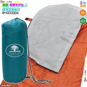 寝袋 1人用 シュラフ 肌掛け 登山 寝袋 防災 災害 備え 簡易 寝袋 シェラフ キャンプ用品 コンパクト 軽量仕様|zak-kagu