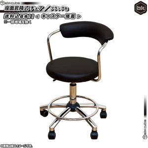 ガス圧昇降式 美容室チェア/黒(ブラック) パソコンチェア キッチンチェア 回転チェア キャスター付|zak-kagu