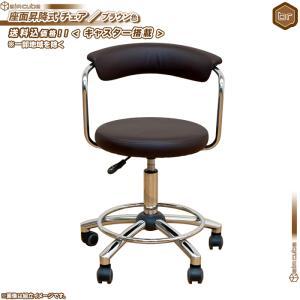 ガス圧昇降式 美容室チェア/茶(ブラウン) パソコンチェア キッチンチェア 回転チェア キャスター付|zak-kagu