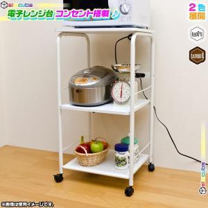電子レンジ台 キャスター付 幅55cm キッチンカウンター キッチン収納 炊飯器収納 2口コンセント付|zak-kagu