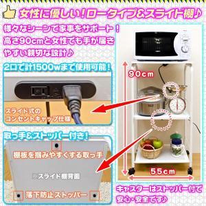 電子レンジ台 キャスター付 幅55cm キッチンカウンター キッチン収納 炊飯器収納 2口コンセント付|zak-kagu|03