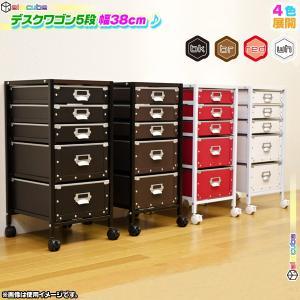 収納チェスト 引出収納 5段 A4サイズ対応 ファイルラック ファイルボックス 書類棚 CD DVD収納 キャスター付|zak-kagu