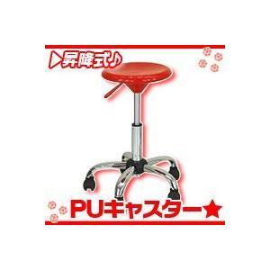 キッチンチェア/赤(レッド) 美容室チェア 回転スツール 昇降椅子 キャスター付|zak-kagu