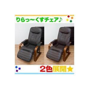 合成皮革リラックスチェア,11段階リクライニングチェア,和室椅子,座敷いす,高座イス,ポケット付|zak-kagu