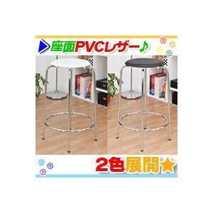 カウンターチェア 高さ69.5cm パイプ椅子 丸型スツール 丸いす 作業イス 座面PVCレザー|zak-kagu