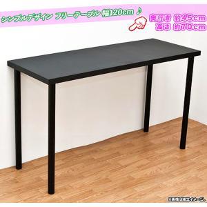 フリーテーブル 幅120cm/黒(ブラック) フリーデスク パソコンデスク 作業台 会議テーブル 奥行45cmまたは60cm zak-kagu 02