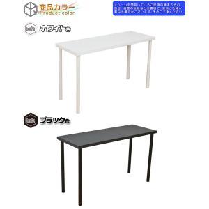 フリーテーブル 幅120cm/黒(ブラック) フリーデスク パソコンデスク 作業台 会議テーブル 奥行45cmまたは60cm zak-kagu 04