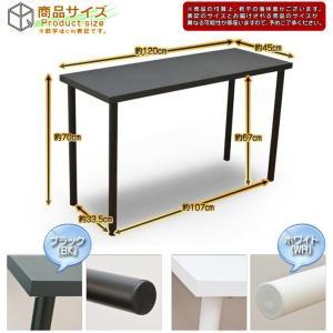 フリーテーブル 幅120cm/黒(ブラック) フリーデスク パソコンデスク 作業台 会議テーブル 奥行45cmまたは60cm zak-kagu 05