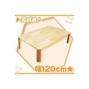 折りたたみテーブル 幅120cm/ナチュラル センターテーブル リビングテーブル 天然木製|zak-kagu