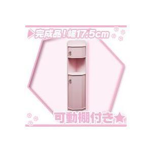 飾り棚付トイレコーナーラック/桃色(ピンク),トイレ収納,お手洗いラック,トイレラック可動棚付き|zak-kagu
