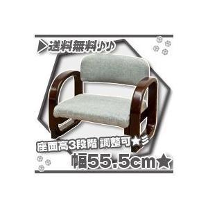 和風座椅子 アームレスト付/灰色(グレー) 高齢者向け椅子☆老人用座いす 座敷チェア 高さ調節3段階|zak-kagu