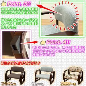 和風座椅子 アームレスト付 高齢者向け椅子 老人用座いす 座敷チェア 正座椅子 高さ調節3段階|zak-kagu|05