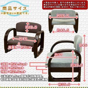 和風座椅子 アームレスト付 高齢者向け椅子 老人用座いす 座敷チェア 正座椅子 高さ調節3段階|zak-kagu|06