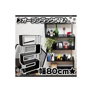 ディスプレイラック 5段/黒(ブラック) オープンラック 飾り棚 収納棚 アジャスター付|zak-kagu