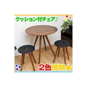 北欧風ダイニングテーブル丸型&クッション付イス,丸テーブル直...