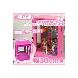 ミニコレクションケース 幅30cm/桃色(ピンク) フィギュアケース ガラスケース ショーケース 背面ミラー|zak-kagu