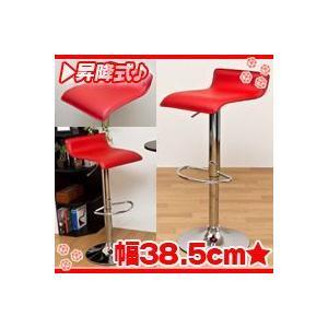 昇降バーチェア/赤(レッド) カウンターチェア 合成レザー座面 脚置きバー付イス|zak-kagu