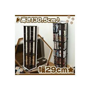 回転タワーラック6段/濃い茶(ダークブラウン) コミックラック 収納ラック|zak-kagu