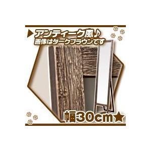スタンドミラー 姿見/濃い茶(ダークブラウン) アンティーク調 全身鏡 玄関ミラー 天然木製|zak-kagu