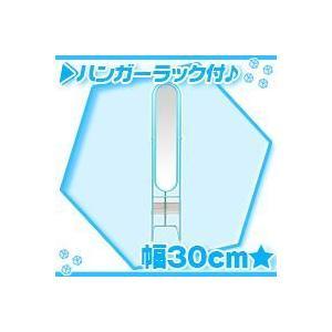 スタンドミラー ハンガー 棚付/青(ブルー) 全身鏡 角度調整可 ルームミラー 角度調節ミラー 飛散防止フィルム加工|zak-kagu