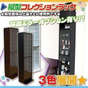 コレクションラック 幅49cm 高さ182cm コレクションケース CDラック DVDラック プッシュ扉|zak-kagu