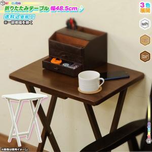 折りたたみテーブル  幅48cm サイドテーブル 北欧風 簡易 作業台 フォールディングテーブル 簡易テーブル 天然木製|zak-kagu