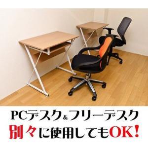 コーナーデスク パソコンデスク キーボード棚付 PCデスク 机 作業台 アジャスター付♪|zak-kagu|05