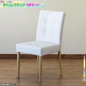 天然木 ダイニングチェア リビングチェア 座面PVC ダイニング 椅子 食卓チェア 2脚セット 完成品 ♪|zak-kagu