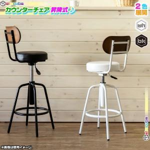 カウンターチェア スチール製 ダイニングバーチェア 椅子 カフェチェア バーチェア 昇降チェア 座面回転 昇降式|zak-kagu