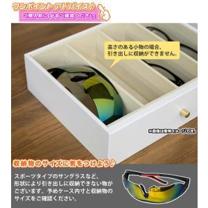 メガネケース 引出し収納1杯 ウォッチケース 眼鏡 サングラス 収納 アクセサリーケース 老眼鏡 メガネ 時計 収納 8本収納可|zak-kagu|04