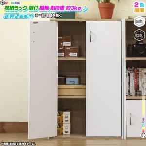 キャビネット 幅50cm 収納ラック 扉付 シンプルラック 収納棚 食器棚 DVD ブルーレイ 本 漫画 収納 電話台 FAX台 可動棚2枚 高さ80cm|zak-kagu